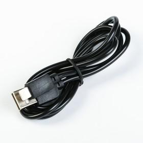 """Кабель USB-Apple """"ГЛАВДОР"""" iPhone, iPod, iPad для подключения и зарядки"""