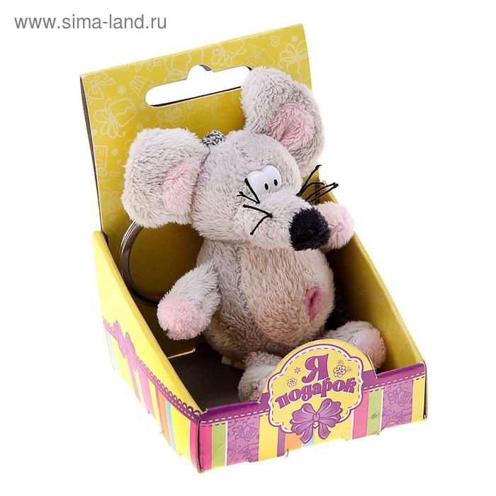 """Мягкая игрушка-брелок """"Мышка"""" в коробке"""