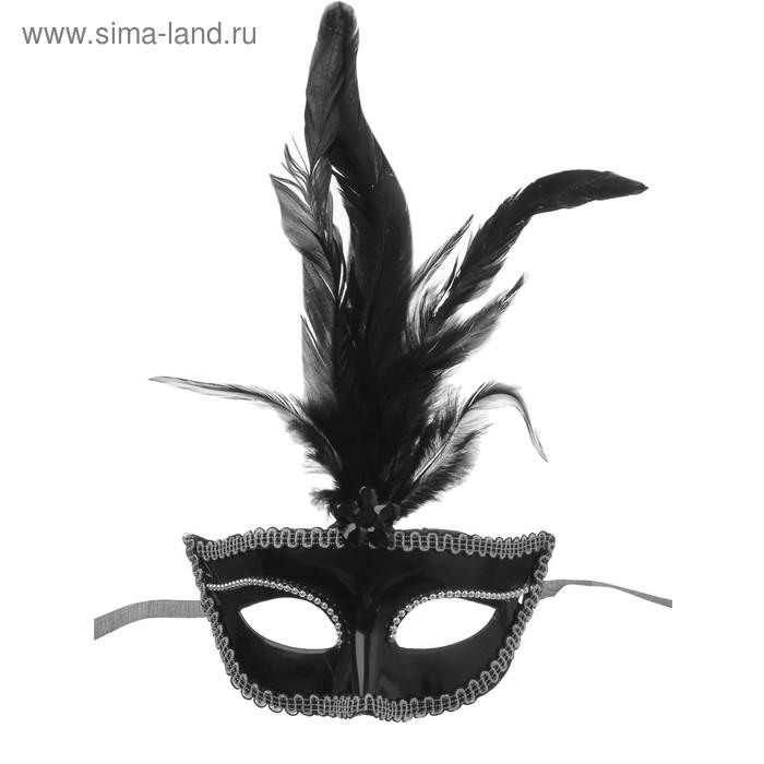 Карнавальная маска черная с бусинами перьями 10*18