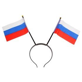 """Ободок с флагами """"Россия"""""""