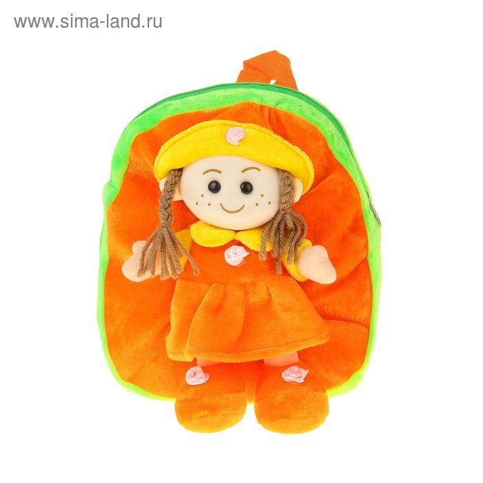 "Мягкий рюкзак-игрушка ""Кукла с рыжими веснушками"", цвета МИКС"