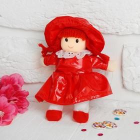 Мягкая игрушка кукла в платье с воротничком, цвета МИКС Ош