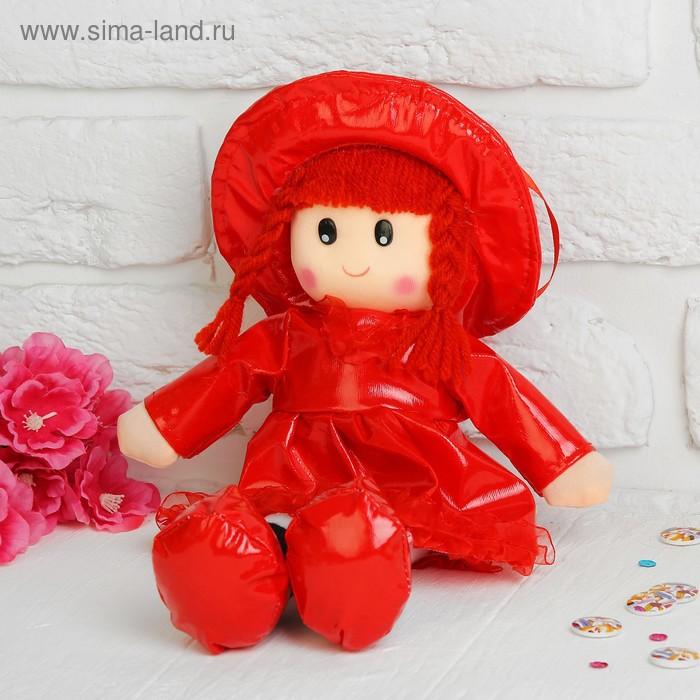 Мягкая игрушка кукла в платье с бахромой, цвета МИКС