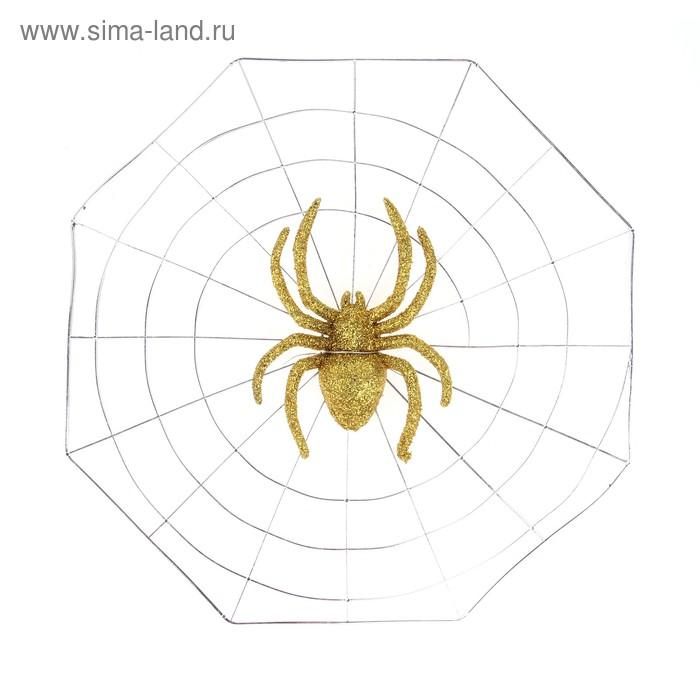 """Прикол паутина """"Большой золотой паук"""""""