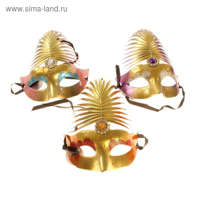 """Карнавальная маска """"Перо павлина"""" с камнем, цвета МИКС"""