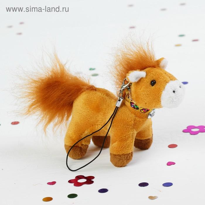 """Мягкая игрушка - подвеска """"Лошадь"""", цвета Микс"""