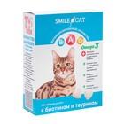 Витамины Smile Cat для кошек с биотином и таурином, 100 таб