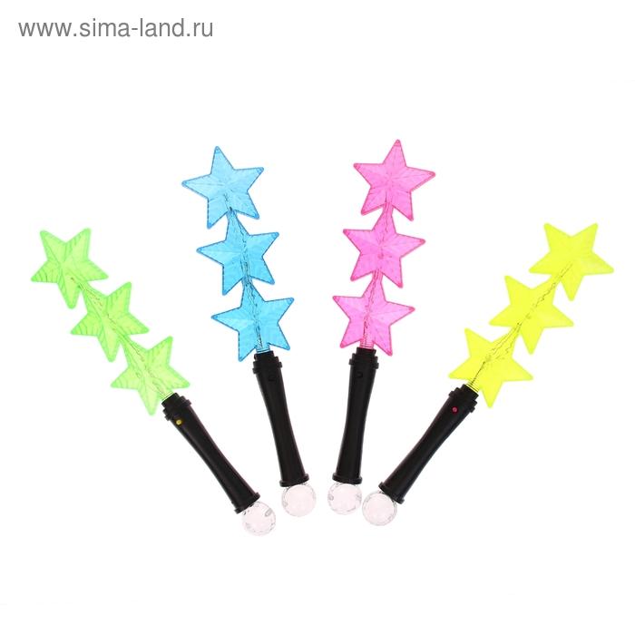 """Световая палочка """"Разноцветные звёздочки"""", цвета МИКС"""