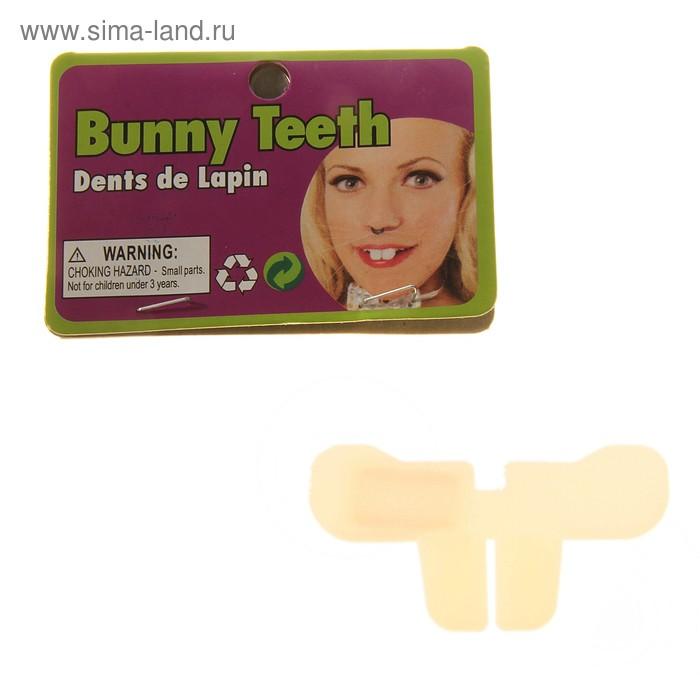 """Прикол """"Зубы кролика"""" светоотражающие"""