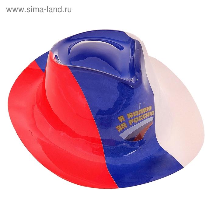 """Шляпа Россия """"Я болею за Россию"""""""