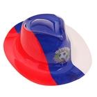 """Шляпа пластиковая """"Футбол — это класс!"""""""