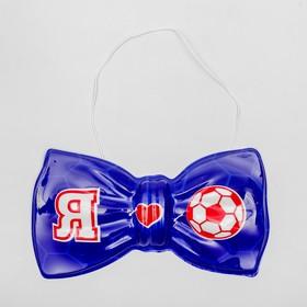 """Бант карнавальный """"Я люблю футбол"""", набор 6 шт."""