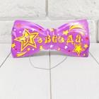 """Карнавальная бабочка """"Звезда"""", пластик, набор 6 шт."""