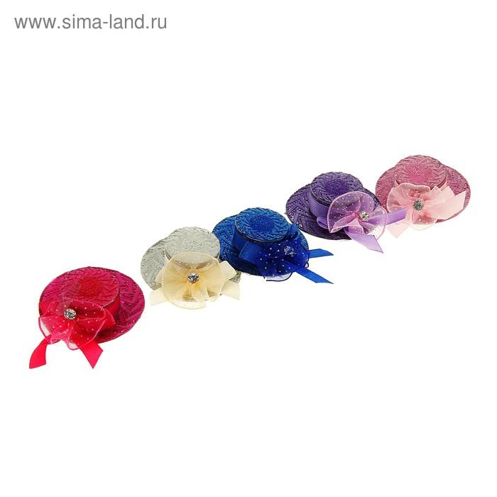 Карнавальный зажим шляпка, сверху стразы, цвета МИКС