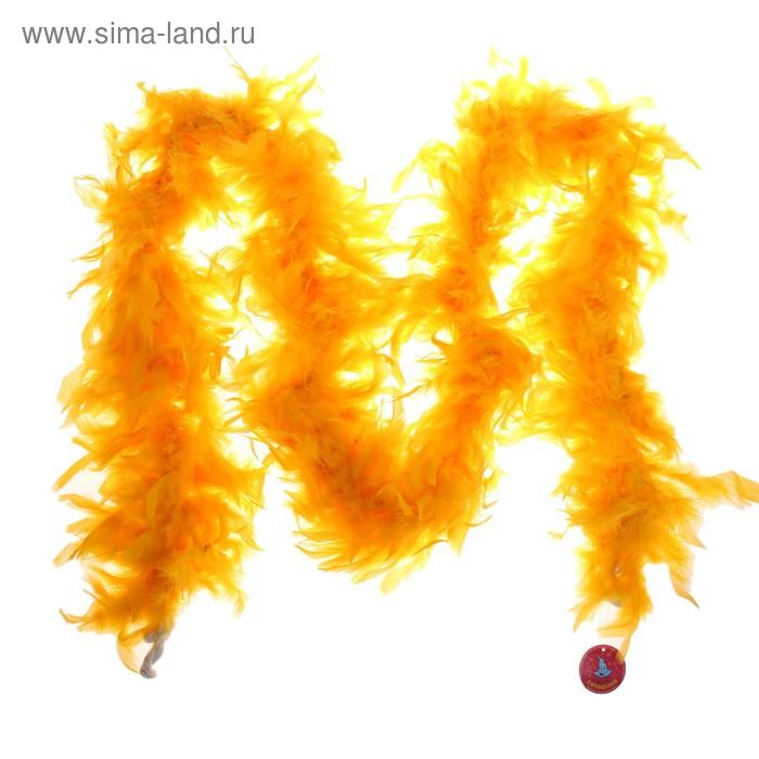 Карнавальный шарф-перо, 200 см, цвет жёлтый
