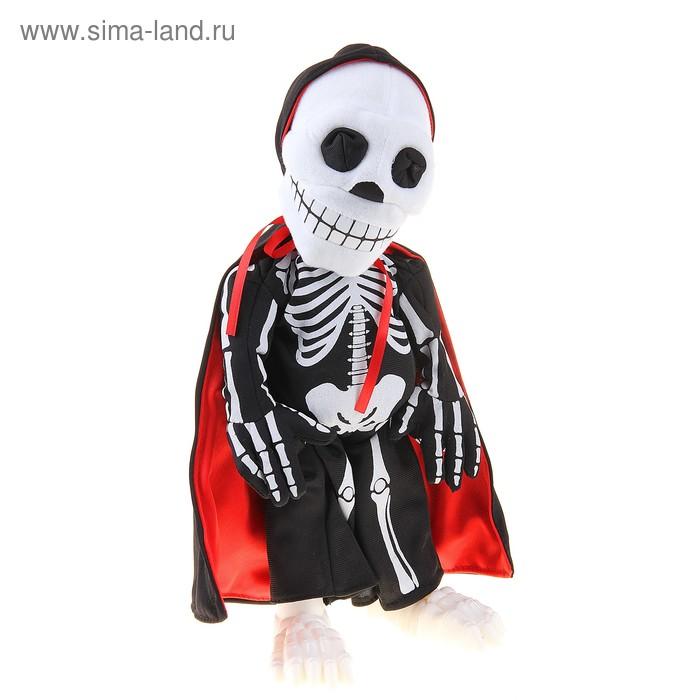 """Прикол """"Скелет"""" механический, музыкальный, танцует, в накидке,"""
