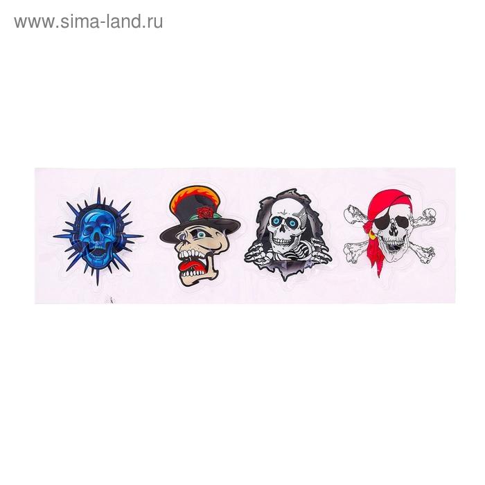 """Карнавальный значок-наклейка световой """"Череп пирата"""", разные виды, набор 4 шт."""