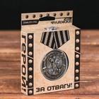 """Фляжка """"Россия"""", 180 мл"""