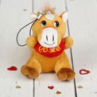 """Мягкая игрушка-подвеска """"Лошадь с сердцем"""", сидит, цвета МИКС"""