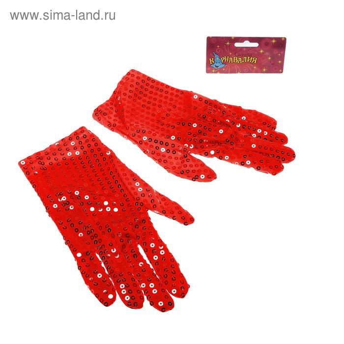 """Перчатки """"Блеск"""", цвет красный (р-р 7-8)"""