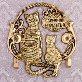 """Ключница """"Гармонии и счастья"""", кошка с котенком, 102 х 109 мм"""