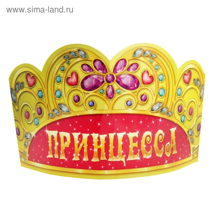 "Корона картонная ""Принцесса"", набор 6 шт"