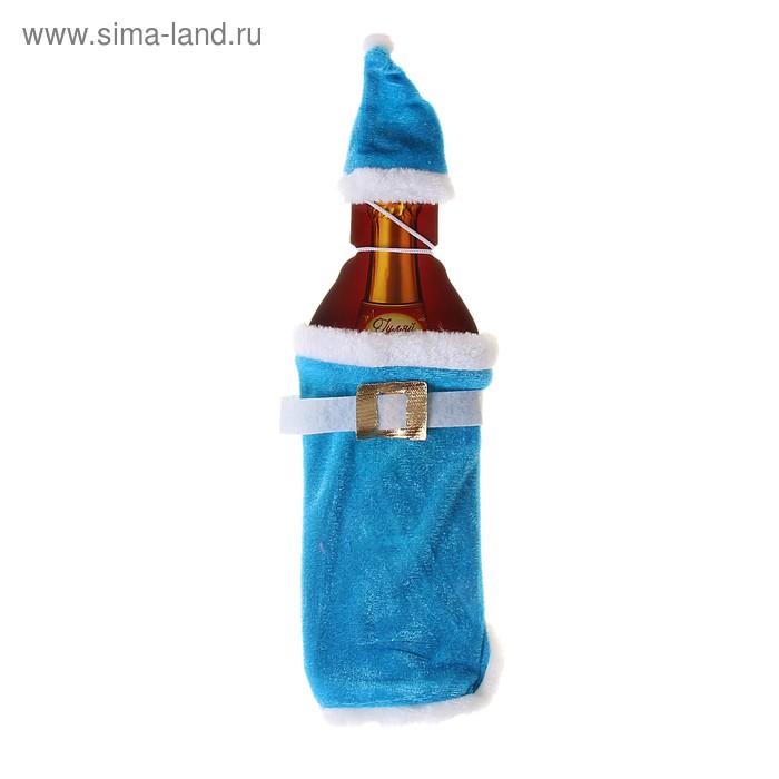 "Прикол одежда на бутылку ""Снегурочка"""