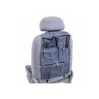 Защитная накидка-оргнайзер на сиденье SKYWAY, ПВХ 7 карманов, серая