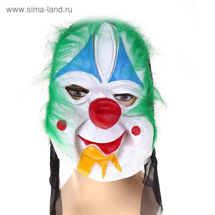"""Карнавальная маска """"Веселый клоун"""", латексная"""