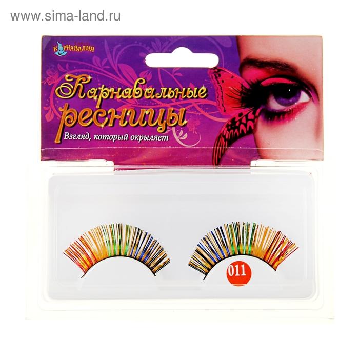 Карнавальные ресницы длинные цветные