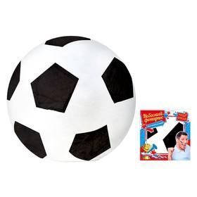 """Небесный фонарик """"Футбол"""", цвет: черно-белый"""
