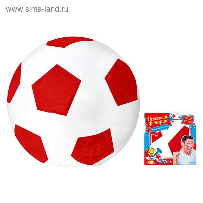 """Небесный фонарик """"Футбол"""", цвет: красно-белый"""