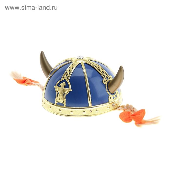 """Шлем с косичками """"Викинг"""", цвет синий"""