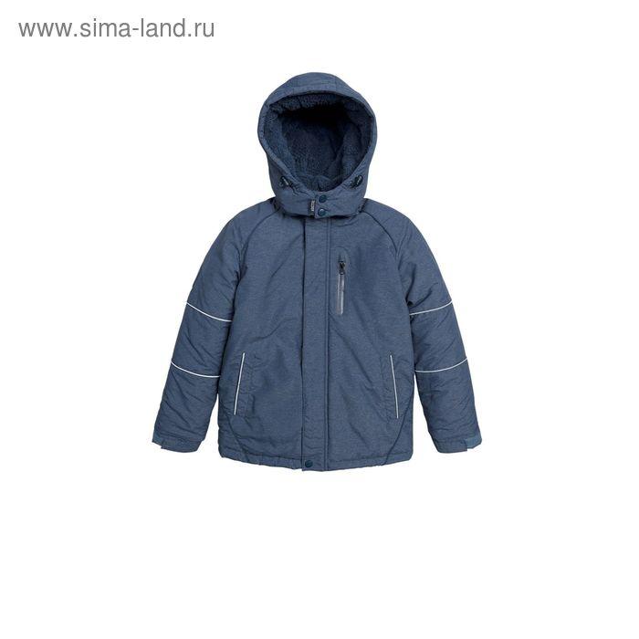 Куртка для мальчика, рост 152 см, цвет синий BZWT572