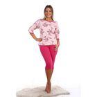 Пижама женская (футболка, бриджи) ПК168 цвет МИКС, р-р 56