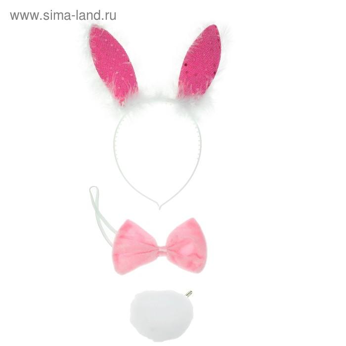 Карнавальный набор Лапочка Зайка 3 предмета (ободок- ушки, хвост, бант) розовый блеск 25*18