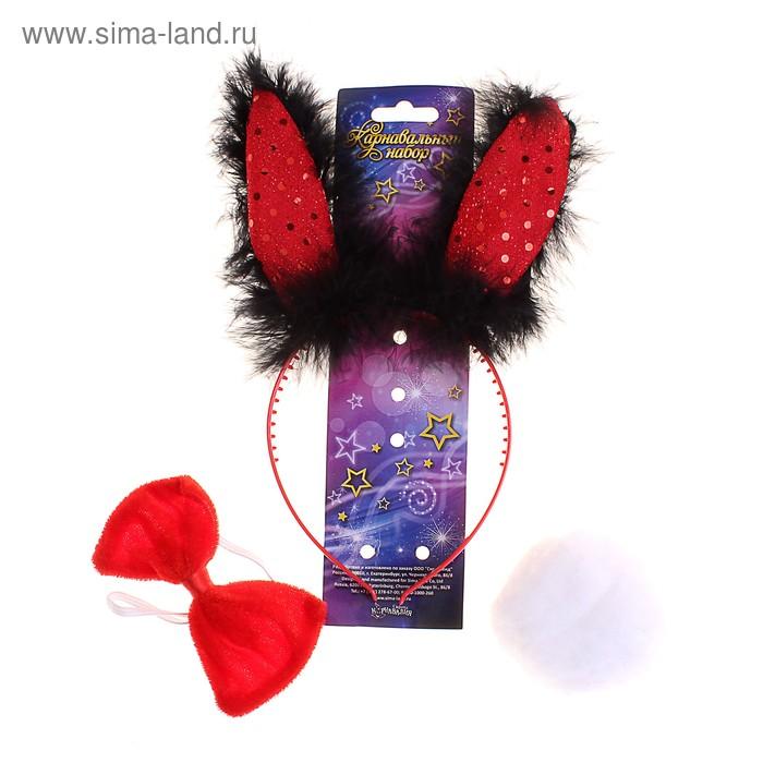 Карнавальный набор Лапочка Зайка 3 предмета (бодок ушки, хвост, бант) красный 25*18
