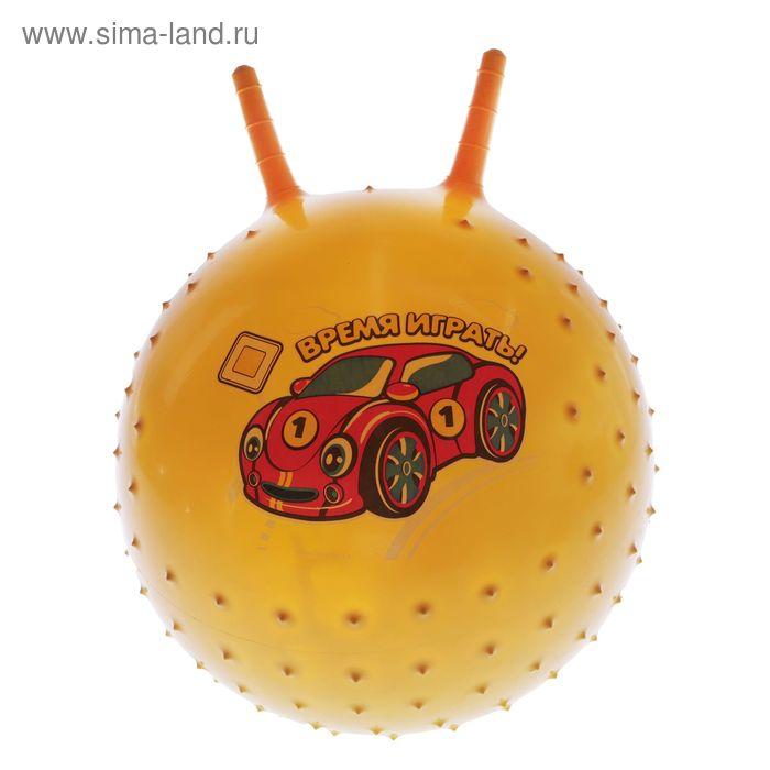 Мяч попрыгун с рожками массажный d=45 см, 320 гр, цвета микс