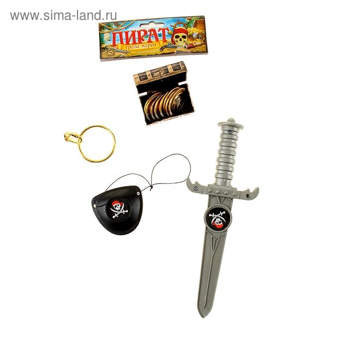 Набор пирата 5 предметов: сундук с монетами, клипса, наглазник, кинжал