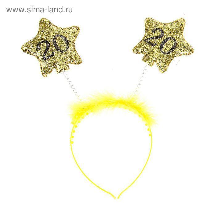 """Ободок """"20 лет"""" 2 звезды с пушком, МИКС"""