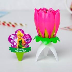 Свеча музыкальный цветок, Феи: Динь-Динь, 12.5 х 5.5 см