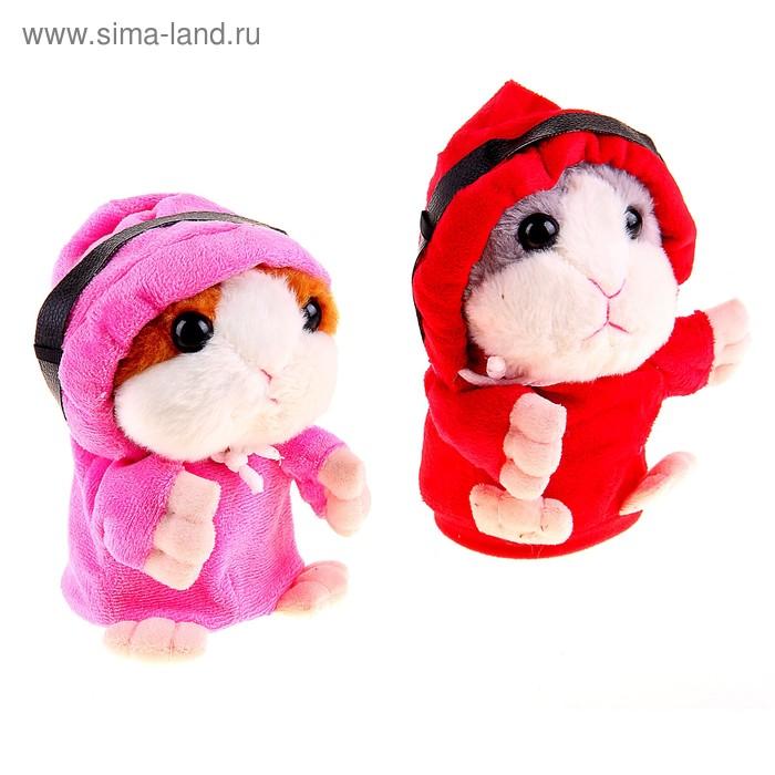 """Мягкая интерактивная игрушка-повторюшка """"Хомяк в кофте с капюшоном"""", цвета МИКС"""