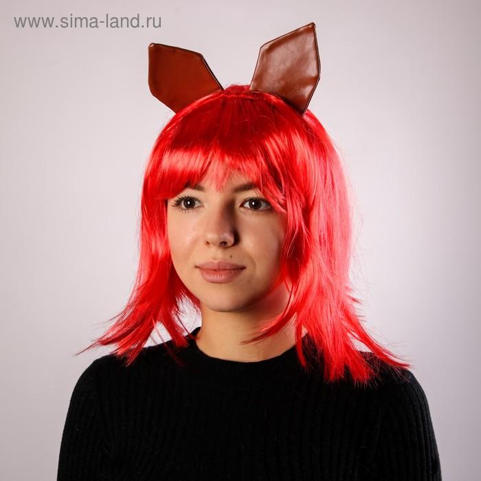 Карнавал парик каре с ушками