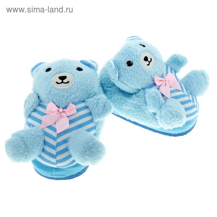 "Тапочки-зверушки ""Мишутка букле"", 31 размер, цвет синий"