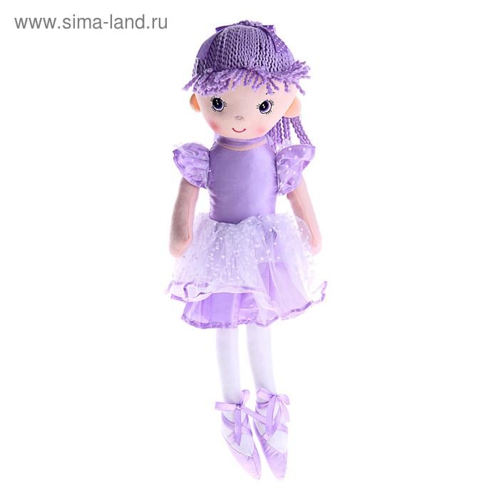 """Мягкая игрушка"""" Кукла балерина в пачке горох, фиалетовая"""""""