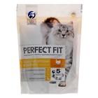 Сухой корм Perfect Fit для чувствительных кошек, индейка, 190 г