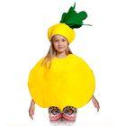 """Карнавальный костюм """"Репка"""", текстиль, накидка и маска-шапочка, рост 98-128 см"""