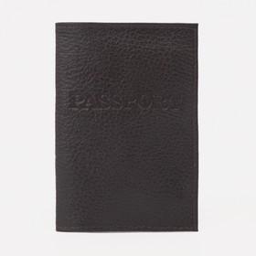 Обложка для паспорта, загран, цвет флотер коричневый