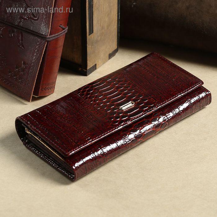 Кошелёк женский, 2 отдела рамка, 3 отдела, для карт, на клапане, наружный карман, цвет коричневый