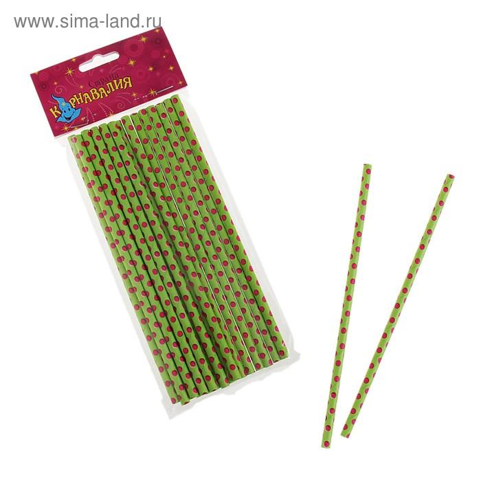 "Трубочка для коктейля зеленая""Круги"" (набор 20 шт)"